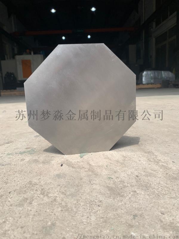 优质模具钢45#钢国产进口模具钢
