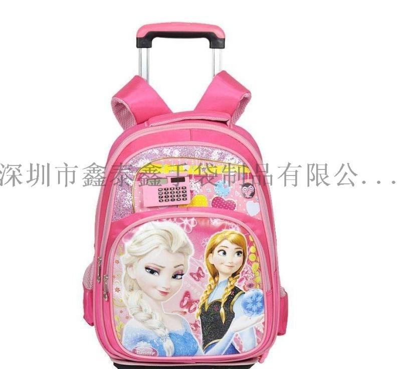 儿童幼儿园学生背包书包