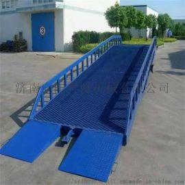 登车桥物流集装箱货柜装卸平台叉车辅助搬运