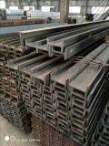IPE300*150*7.1歐標工字鋼上海月羅庫