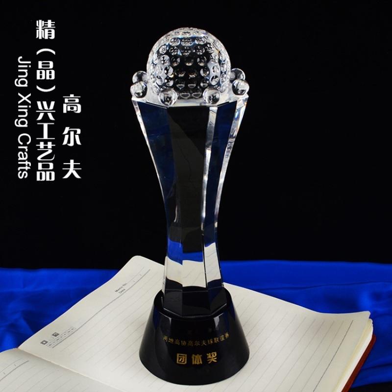 高尔夫球赛事纪念奖杯/高尔夫比洞赛水晶奖杯