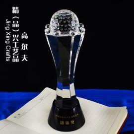 高爾夫球賽事紀念獎杯/高爾夫比洞賽水晶獎杯