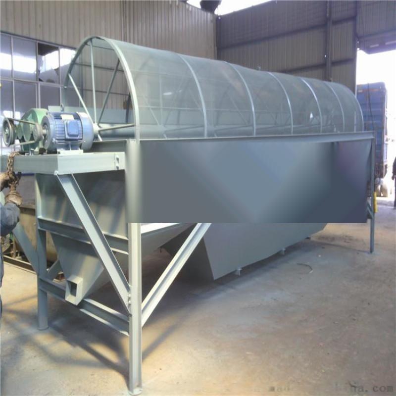 黄沙锯末滚筒筛选机 沙场专用振动筛沙机 输煤破碎筛分