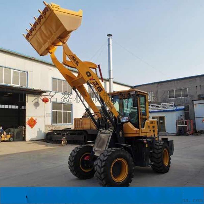 全新铲车 小型装载机道路施工小型铲车2T