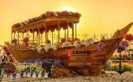 防腐木海盗船帆船/景观木船水吧台