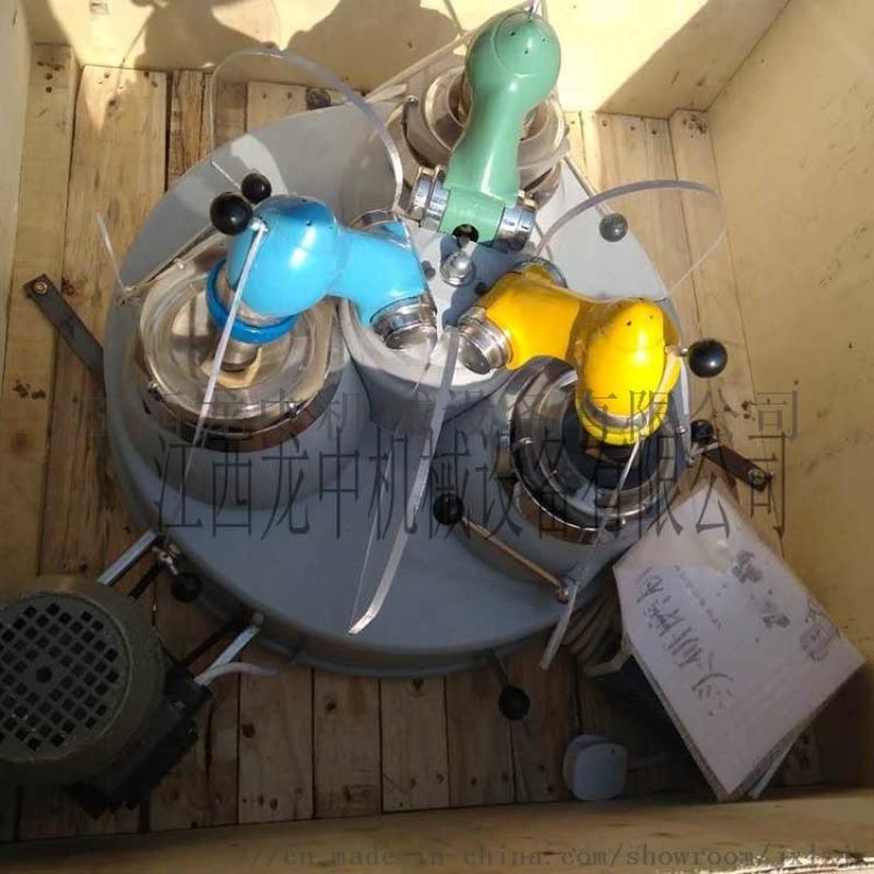 长沙高校实验研磨设备 三头玛瑙料钵研磨机