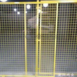 吉林车间隔离护栏网 室内厂房机械隔离