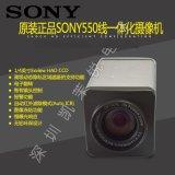 包邮 原装索尼FCB-EX1020 FCB-CX1020机芯 一体机索尼正品