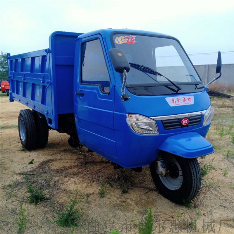 加重车架农用柴油三轮车 混凝土运输农用三轮车