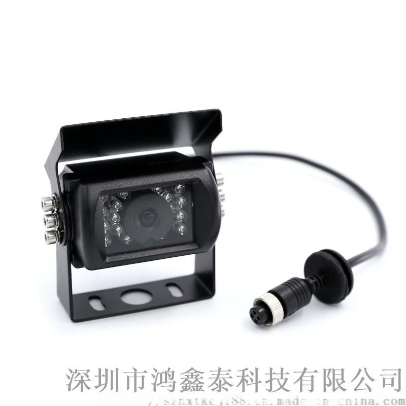 後視防水防塵攝像頭,汽車後視攝像頭,金屬高清攝像頭