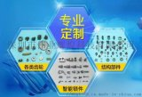 MIM粉末冶金結構件