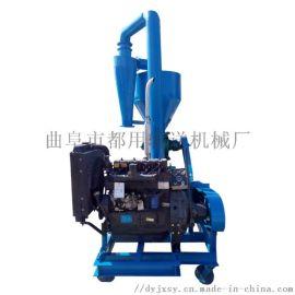 移动式多种型号气力输送机qc 散粮吸料机