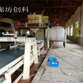 智能玻镁板设备河北厂家直销生产