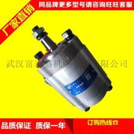 合肥长源液压齿轮泵YDF-CAT32.2多路换向阀(卡特阀)