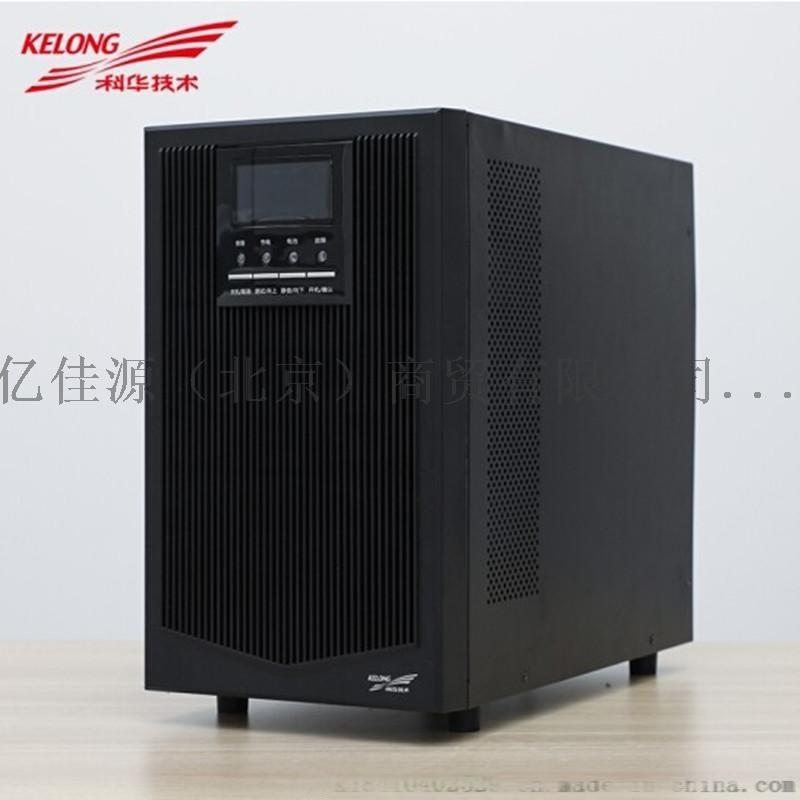 科华YTG3115机头科华YTG3340不间断电源