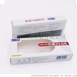 白卡礼品纸盒面膜化妆品包装盒瓦楞牛皮纸开窗盒定制