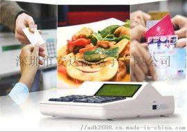 青海二维码刷卡机特点 人脸识别测温刷卡二维码刷卡机