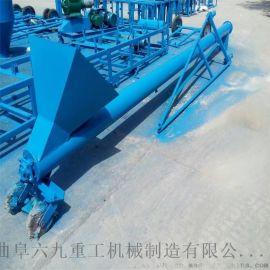 碳钢输送机 白糖棉糖不锈钢螺旋提升机 六九重工螺旋