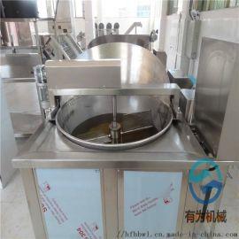 鸡爪子油炸机商用 全自动油炸锅 臭豆腐油炸机