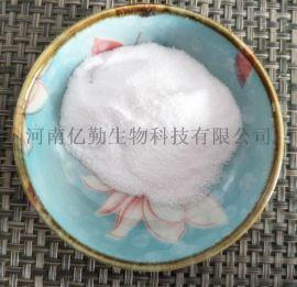 供应现货抗冻蛋白食品级冰结构蛋白