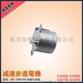 家用摇头小风扇减速步进电机大扭力微型马达