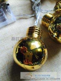 led灯 节日圣诞节新年婚礼装饰灯泡电池灯串 防水 包邮