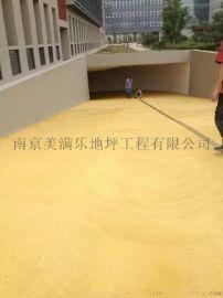 南京彩色防滑汽车坡道施工公司