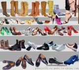 最快的SASO认证 哪里能做鞋材SASO认证 广州凉鞋SASO认证 皮鞋SASO认证 运动鞋SASO认证 休闲鞋SASO认证 童鞋SASO认证 惠晟检测 谭芬
