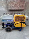 噴塗內外牆專用砂漿噴塗機多少錢一臺 哪余有工廠