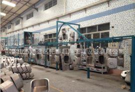 不锈钢水槽除蜡清洗烘干线,悬挂式不锈钢水槽清洗烘干线