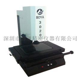 博亚精密厂家直销二次元影像仪二次元投影仪现货