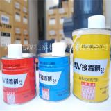 clean-pvc专用胶水 日本ASAHI