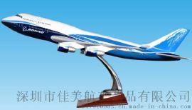 厂家生产批发飞机模型747原型机32厘米