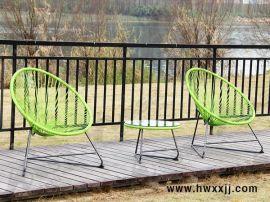 太阳椅CA1175|藤编桌椅|阳台休闲桌椅|PE细藤仿藤家具|户外休闲家具