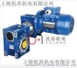 **DRV063双极涡轮蜗杆减速电机 高速速比涡轮减速电机 减速机