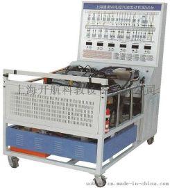 KH-QC09通用别克V6发动机实验台