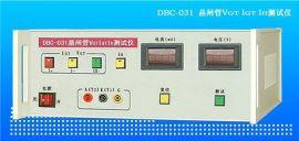 DBC-031型晶闸管触发电压电流、维持电流测试仪