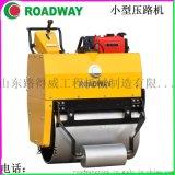 ROADWAY壓路機,壓路機,RWYL24C 小型駕駛式手扶式壓路機