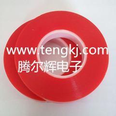 供應樂平市TEH5204-PET單面膠帶