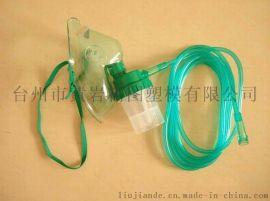 S号M号L号XL号医用雾化器模具 氧气瓶模具