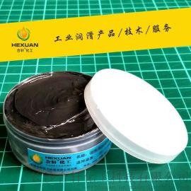 長沙耐300℃高溫黃油/高溫潤滑脂/高低溫潤滑脂