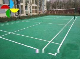 岳阳塑胶篮球场地面施工设计,云溪公园颜色篮球场标准刷漆