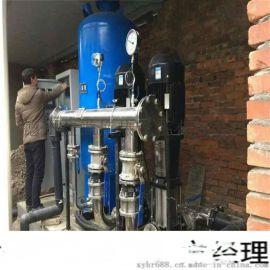 鑫溢 变频定压补水装置 自动供水