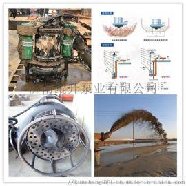 高扬程抽沙泵-大功率潜水抽砂泵厂家
