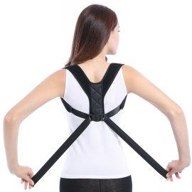 学生成人男女驼背矫正器背部矫正带脊柱侧弯治驼背神器