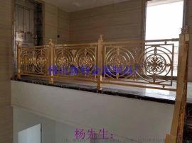 装饰铝铜雕花楼梯护栏设计 欧式艺术旋转楼梯定做