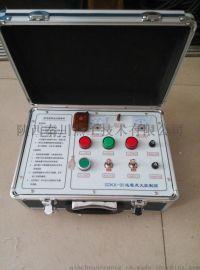 供应LRCL-21型远程遥控点火装置