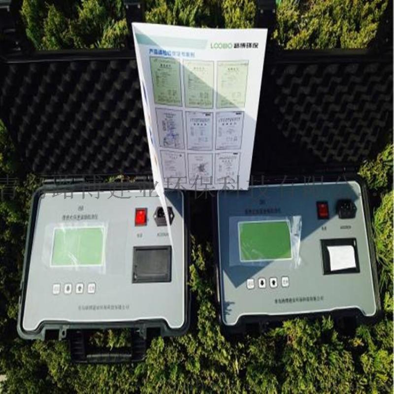 环保局使用便携式油烟监测仪,锂电版