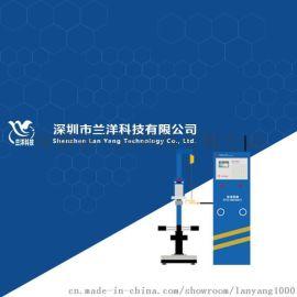 品牌供应液化气灌装秤、防爆灌装秤、