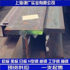 北京HE欧标100B进口H型钢